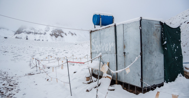 Shower in Aconcagua, 24 hours after. Confluencia Base Camp . Daily photo #138