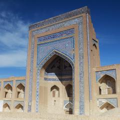 Allakuli Khan Madrassa. Ichan kala. Khiva