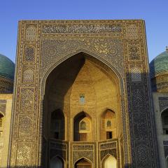 Madrassa de Mir-i-Arab