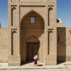 Carrer de Bukhara.